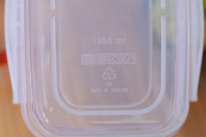 Bạn có thể nhận biết sản phẩm làm từ nhựa PP thông qua ký hiệu này